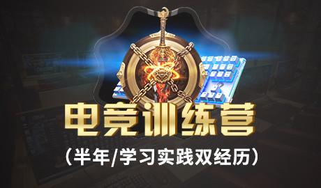 北大青鸟龙8国际客户端训练营